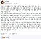 """정미홍, 김정숙 여사에 """"전형적인 갑질, 졸부 복부인 행태"""""""