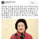 신동욱, 정미홍 '김정숙 여사 비난 두둔'…&quot불편한 지적이지만 약이 되는 지적&quot