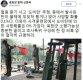 신동욱, '도비탄 아닌 유탄'…철원 총기사고 언급 재조명