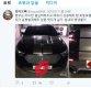 """[단독]'어금니 아빠' 이영학, 10대 여고생에게 """"맛보고 싶네 연락해라"""" 성매매 시도"""