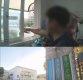 '궁금한 이야기Y', 집에서 마주친 알몸의 군인…성폭행 미수 사건 재조명