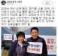 정미홍 고발, 신동욱 &quot아나운서 입에 자갈 물리고 표현의 독재 청와대가 자인한 꼴&quot