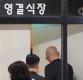 [ST포토]나무엑터스 김종도 대표 '믿을 수 없는 故김주혁의 사망 소식'