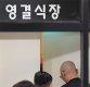 [ST포토]故김주혁 사망 소식에 빈소 찾은 김종도 대표