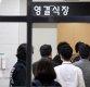 [ST포토]'故김주혁 빈소 찾은 조문객들'