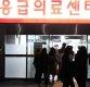 [ST포토]'마지막으로 故 김주혁을 만나기 위해'