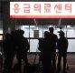 [ST포토]'故김주혁 응급실에 모여 있는 취재진과 관계자들'