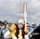 [ST포토] 수지, '평창동계올림픽 성화봉송'