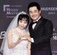 [ST포토] 이세창-정하나, '가족들 축하받으며 결혼'