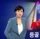 """성심병원 간호사 '선정적 춤' 강요?…네티즌 분노 """"쓰레기 재단"""""""