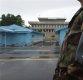 의식 회복한 JSA 귀순 북한 군인 &quot먹을 것 달라·TV 보고싶다&quot