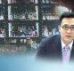"""한화 3남 김동선, 변호사 폭행 및 폭언..""""아버지, 뭐 하시냐"""""""