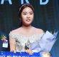 [ST포토] 장은수, '2017 KLPGA 신인상 수상'