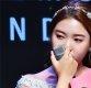 [ST포토] '신인상' 장은수 프로, '눈물 글썽'