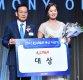 [ST포토] 이정은 프로, '2017 KLPGA 대상 수상'