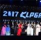 [ST포토] 시상식을 끝으로 시즌 마감한 2017 KLPGA