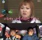"""'나 혼자 산다' 박나래, 기안84 발언에 심쿵…""""진심으로 나 좋아하는듯"""""""