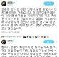 """표창원, 고준희 실종 사건에 """"실종 및 변사사건 제1용의자는 가족"""""""