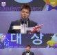 "'2017 MBC 연예대상' 전현무 ""보상을 받은 것 같아 감개무량"""