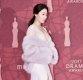 [ST포토] 류효영, '모두가 놀란 드레스'