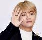 [ST포토] 방탄소년단 뷔, '세계가 인정한 미남'