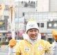 [ST포토] 정찬우, '성공적인 평창동계올림픽을 위해!'