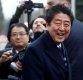 日아베, '노벨평화상' ICAN 면담 거절한 까닭은?
