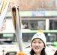 [ST포토] 장윤주, '평창동계올림픽 성화봉송'