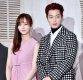 [ST포토] 김소현-윤두준, '아직 어색한 우리'