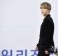 [ST포토] 방탄소년단 지민, '시선강탈'