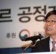 '대기업 브랜드' 상표권 수입만 연간 9314억…LG '최대'