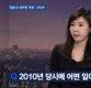 """서지현 검사 """"검찰 모 간부에게 성추행 당했다"""" 폭로"""
