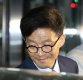 '여검사 성추행' 의혹 안태근 전 검사장, 처벌 못한다