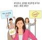 국내 최초 성희롱 소송…신 교수 사건을 아시나요