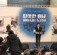 사달 난 '안희정 사단'…지역 정가·충남도청 도미노 식 후폭풍