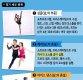 [인포그래픽]2018 평창 동계올림픽 종목소개-피겨스케이팅