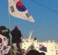 [포토]북한 예술단 방남 반대 시위 속 입항하는 만경봉 92호