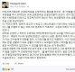 """최영미 시인, 과거 발언 재조명…""""생활보조금 신청 대상이 됐다"""""""