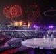 [포토] 드디어 시작된 평창동계올림픽