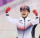 [리얼타임 평창] 임효준, 쇼트트랙 男1500m서 한국 선수단 첫 금메달(종합)