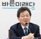 """유승민 """"비핵화 꼭 이뤄져야…문정인 해임하라"""" 文에 건의"""