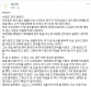"""'#미투' 동참한 김수희 """"이윤택 연출가, 직접 해명·사과하라"""""""