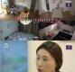 김연경, 상해 싱글라이프…'상하이 하우스' 최초 공개
