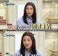 """김연경 연봉, '세계 배구선수 1위'…""""밥 먹고 살 정도"""""""