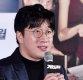 [ST포토] 영화 '게이트' 연출한 신재호 감독