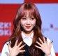 [ST포토] 최유정 '사랑스러운 표정'