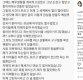 """'조재현 폭로' 최율, 게시물 삭제 이유…""""찾아와 죽인다고 하는데"""""""