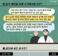 [인포그래픽]'탈모'의 원인과 예방법은?