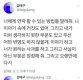 """'데이트 폭력' 가수 강태구, 전 연인 폭로에 """"네 이야기 속에 거짓이 있어"""""""