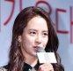 [ST포토] 송지효, '아침에도 예쁘죠?'
